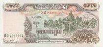 Cambodge 1000 Riels Temples - Site de construction