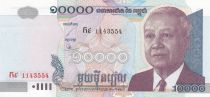Cambodge 10000 Riels 2001 -N. Sianouk, paysage