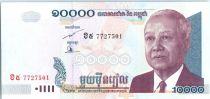 Cambodge 10000 Riels N. Sihanouk - Festival - 2006