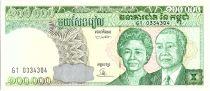 Cambodge 100000 Riels,  Couple Royal - Enfants - 1995