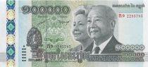 Cambodge 100000 Riels Roi Norodom Sihanouk - 2012