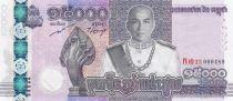 Cambodge 15000 Riels Sihamoni - 2019 - Polymer - Neuf