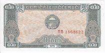 Cambodge 2 Kak Rizière
