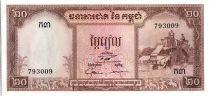 Cambodge 20 Riels Récolte -  Pagode à Phnom-Penh market - ND (1972)