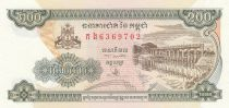 Cambodge 200 Riels Statue Bayon à Angkor - 1998