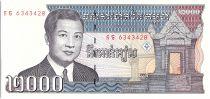 Cambodge 2000 Riels, Roi Norodom Sihanouk - 1992 - P.40