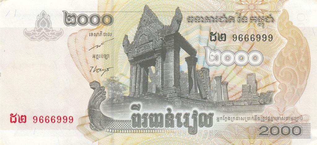 Cambodge 2000 Riels 2007 - Temple de Preah Vihear