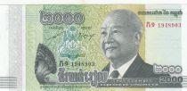 Cambodge 2000 Riels 2013 - Norodom Sianouk