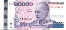 Cambodge 20000 Riels Roi Norodom Sohamoni - Temple 2008