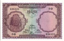 Cambodge 5 Riels, Sculpture - Palais royale - 1955 - P.2