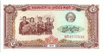 Cambodge 5 Riels, Travailleurs - Monument - 1979 - P.29