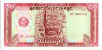 Cambodge 50 Riels , Statue - Vue de Angkor - 1979 - P.32 a