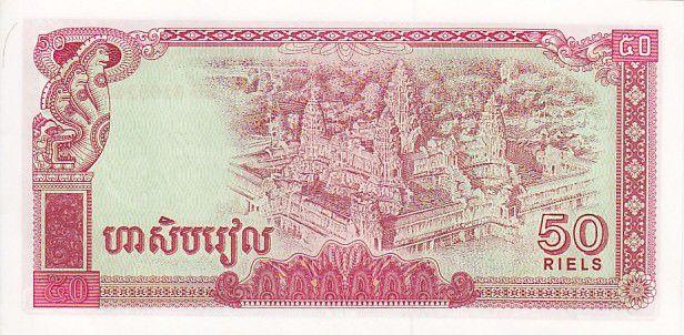 Cambodge 50 Riels Statue - Vue de Angkor