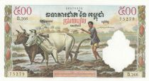 Cambodge 500 Riels - Man with plow, Temple - ND (1972)
