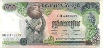Cambodge 500 Riels Enfant et jarre - Rizière