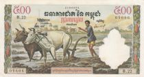 Cambodge 500 Riels ND1972 - Man with plow, Temple