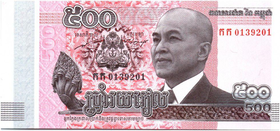 Cambodge 500 Riels Sihamoni - Pont 2014