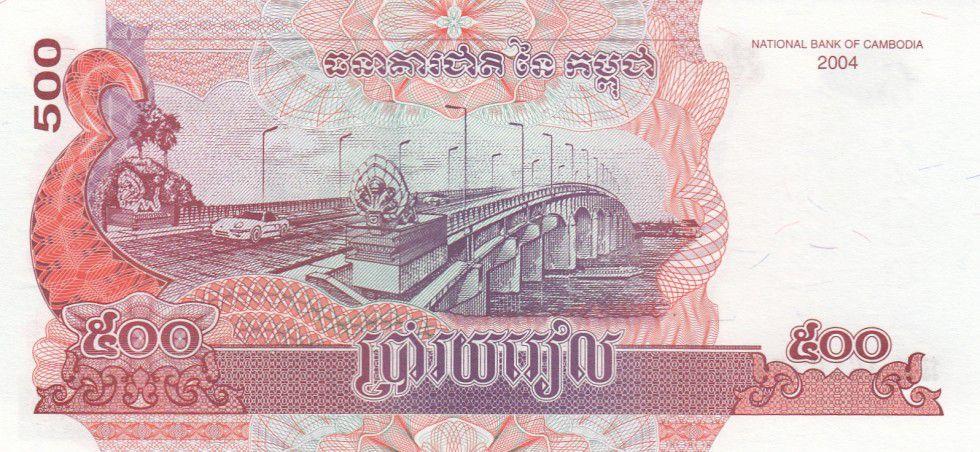 Cambodge 500 Riels Temple d´Angkor - Pont - 2004