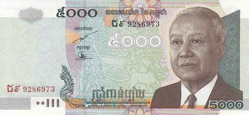 Cambodge 5000 Riel Norodom Sihanouk - Pont - 2007