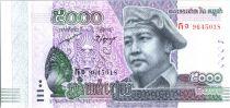 Cambodge 5000 Riels 2015 - Norodom Sihanouk, Pont Kampong Kdei