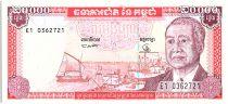 Cambodge 50000 Riels, Roi Norodom Sihanouk - Temple - 1998