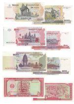 Cambodge Série de 4 billets du Cambodge - (1979 - 2004)