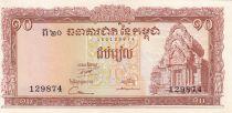Cambodia 10 Riels ND1972 - Banteay Srei Temple, Phnom-Penh market