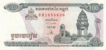 Cambodia 100 Riel Victory monument - 1998