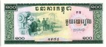 Cambodia 100 Riels,  Factory  - Harvesting rice - 1975 - P.24