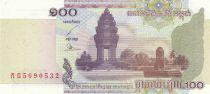 Cambodia 100 Riels 2001 -Pagoda, monument