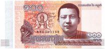 Cambodia 100 Riels Buddha - Temple 2014