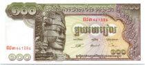 Cambodia 100 Riels Lokecvara - Long boat ND (1972)