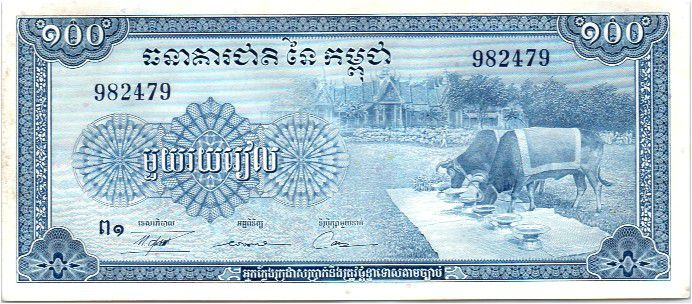 Cambodia 100 Riels Owens, cereùonial women