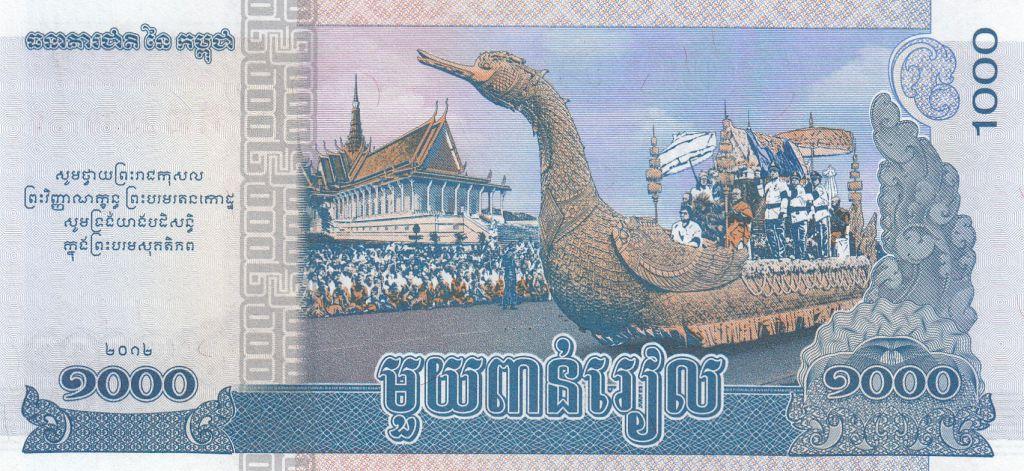 Cambodia 1000 Riels 2012 - Norodom Sianouk, boat parade