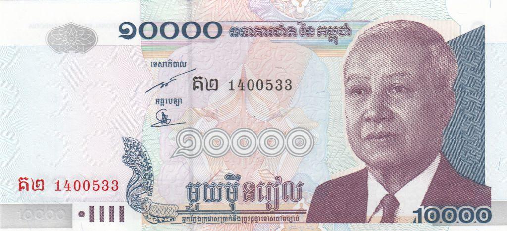 Cambodia 10000 Riels 2005 - N. Sihanouk - Festival