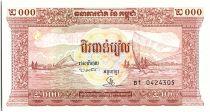 Cambodia 2000 Riels,  Fishermen, Angkor temple - 1995 - P.45