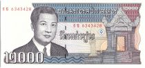 Cambodia 2000 Riels, King Norodom Sihanouk - 1992 - P.40