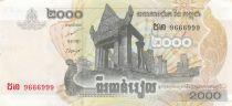 Cambodia 2000 Riels 2007 - Preah Vihear Temple