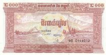 Cambodge 2000 Riels 2012 - Pêcheurs, temple d\'Angkor