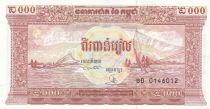 Cambodia 2000 Riels 2012 - Fishermen, Angkor temple