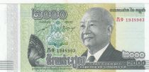 Cambodia 2000 Riels 2013 - Norodom Sianouk