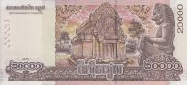 Cambodia 20000 Riels King Norodom Sohamoni - Temple 2017