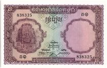 Cambodia 5 Riels, Sculpture - Royal Palace - 1955 - P.2