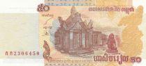 Cambodge 50 Riels 2013 - Temple de Preah Vihear