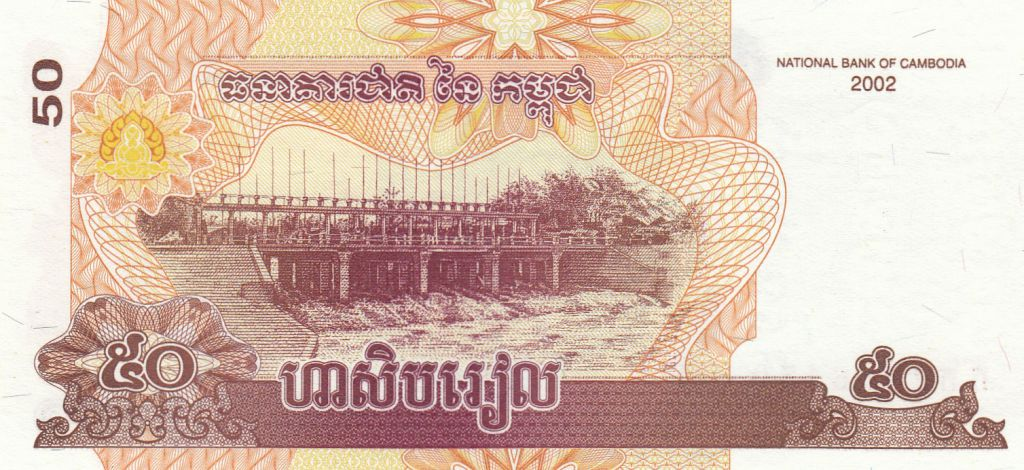 Cambodia 50 Riels 2013 -Preah Vihear Temple