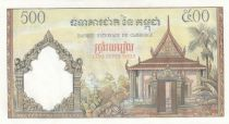 Cambodia 500 Riels - Paysan, Temple - ND (1972)