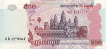 Cambodia 500 Riels Temple of Angkor - Bridge spanning Mekong river
