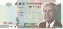 Cambodia 5000 Riel 2004 - Norodom Sihanouk - Bridge