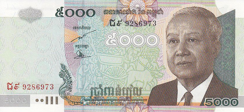 Cambodia 5000 Riel Norodom Sihanouk - Bridge - 2007