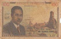 Cameroon 100 Francs Pdt Ahidjo - 1962 - Serial A.13 - P.10